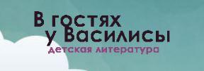 http://www.deti-lit.ru/